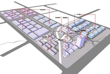 山东云商智能制造产业园项目案例