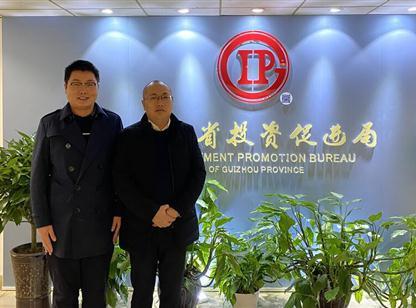 我院领导送员赴贵州省投资促进局挂职学习