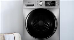 2021年中國家用洗衣機行業區域分布現狀分析:華東占比78.9%(圖)