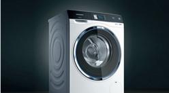 2021年1-6月中國洗衣機出口數據統計分析