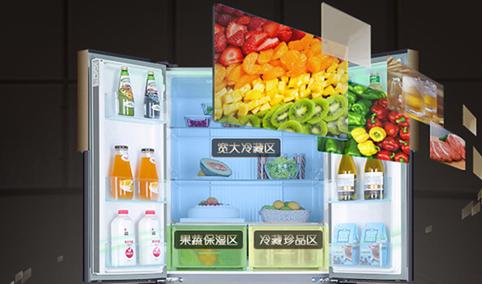2021年1-6月中国冰箱出口数据统计分析