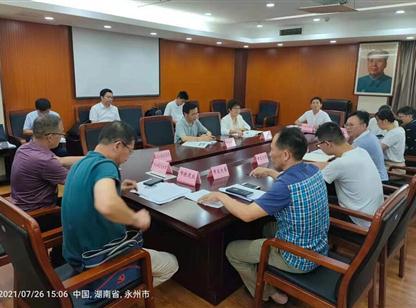 中商产业研究院赴湖南永州市就物流园产业规划编制开展调研工作