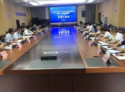 中商產業研究院赴四川雅安雨城區匯報產業招商指引編制及項目精包裝成果