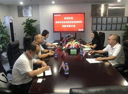 四川簡陽市商務和投資促進局領導蒞臨我院考察交流