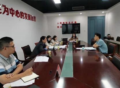 中商产业研究院赴河南鹤壁市开展产业规划编制调研工作
