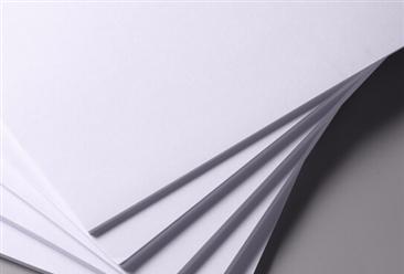 2021年9月北京机制纸及纸板产量数据统计分析