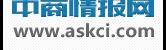 中商情報網