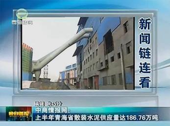 澳门太阳赌城官网