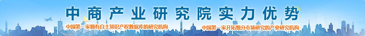 """中國產經大數據第一股""""商情數據正式亮相新三板"""